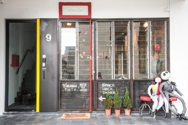 Symmetry Cafe Singapore